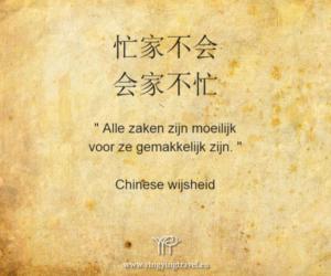 Opdracht Chinese wijsheden