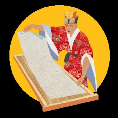 ChineesCultuurplein-illustratie-Geschiedenis-Victorgrafischontwerp