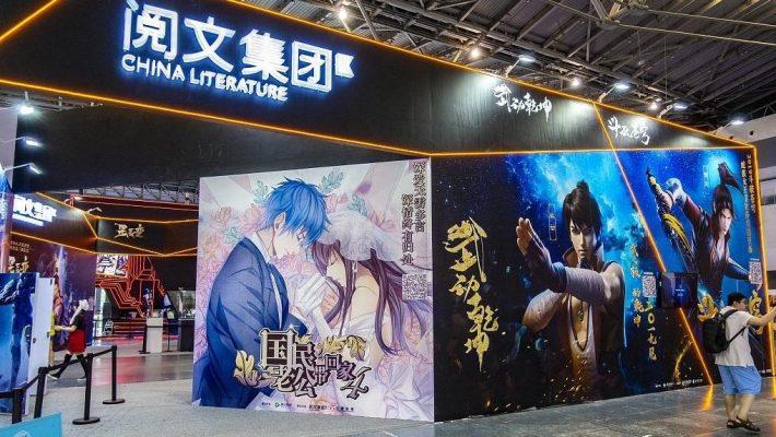 hainan Island International Book Fair